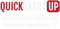 Quickstartup