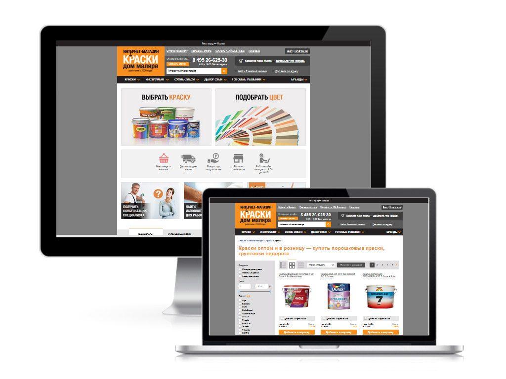 Интернет-магазин лакокрасочных материалов