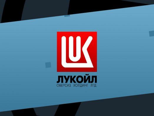 Презентация для LUKOIL
