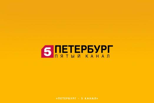 Студия видео-дизайна на 5 канале