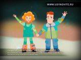 Планета детей - социальный ролик